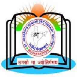 logo small st. joseph's sr. sec. school