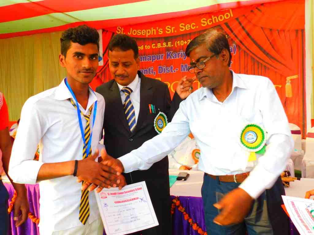 st joseph senior secondary school muzaffarpur 00070